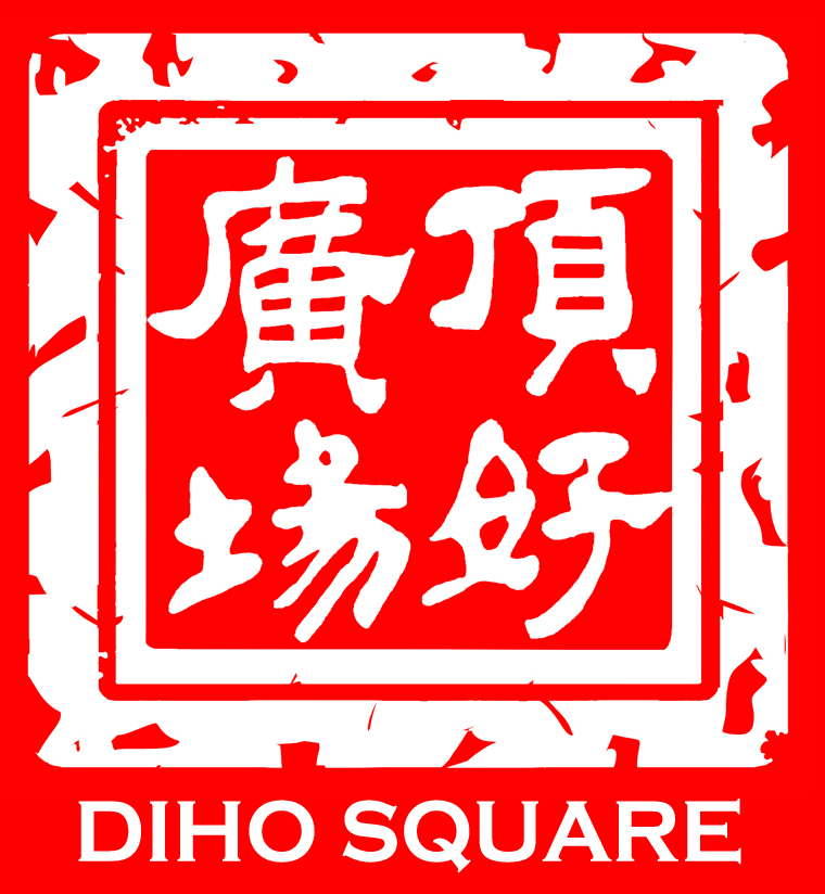 Diho Square Houston Logo